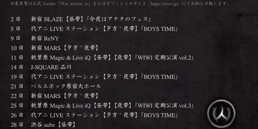 【4月 LIVE schedule】更新