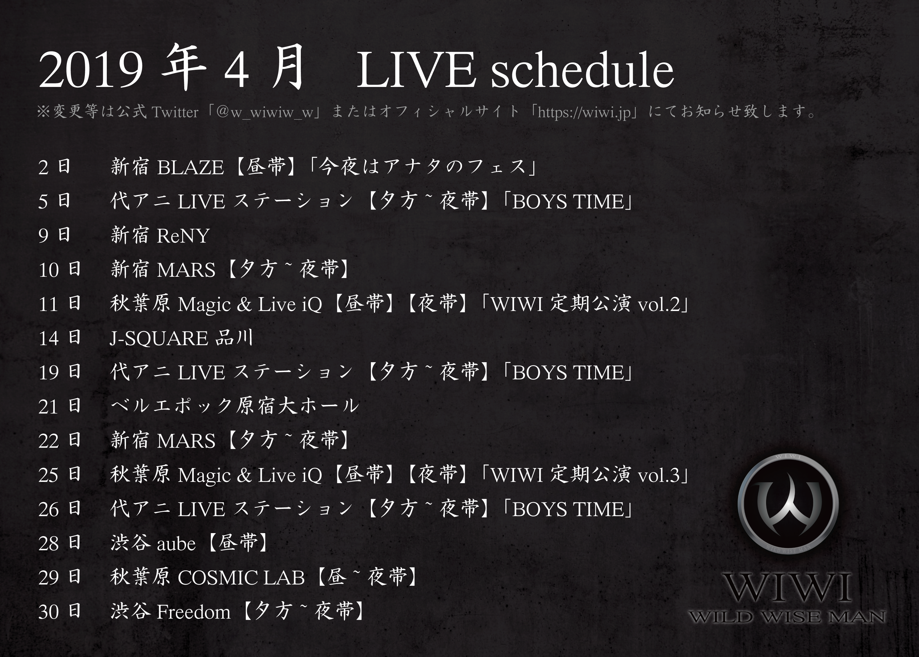 wiwi_live_201904