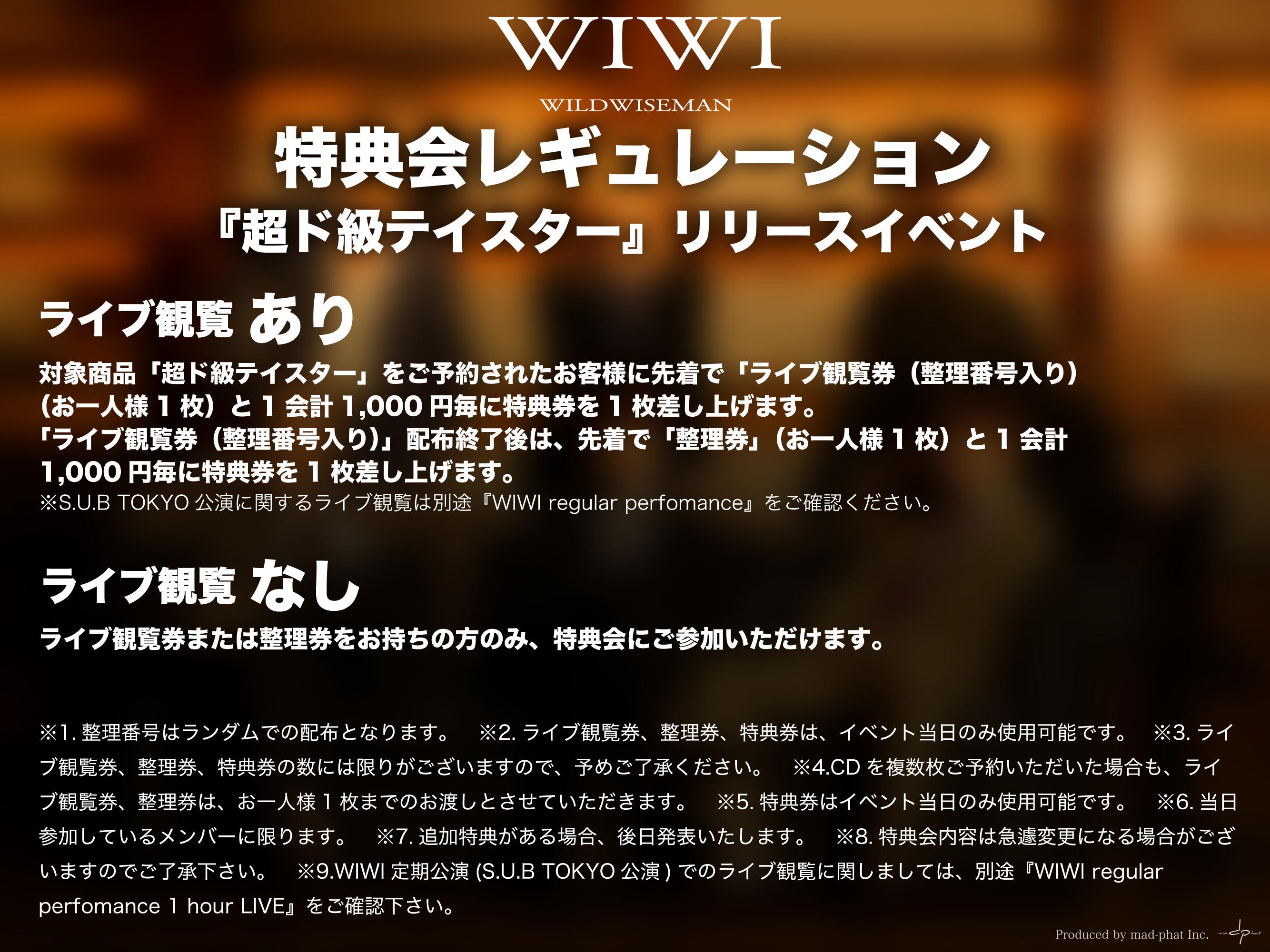 WIWI 1st Single 02